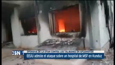 Atacan un hospital de M�dicos sin fronteras