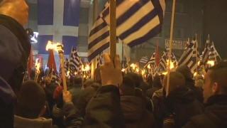 Manifestaci�n fascista en Grecia