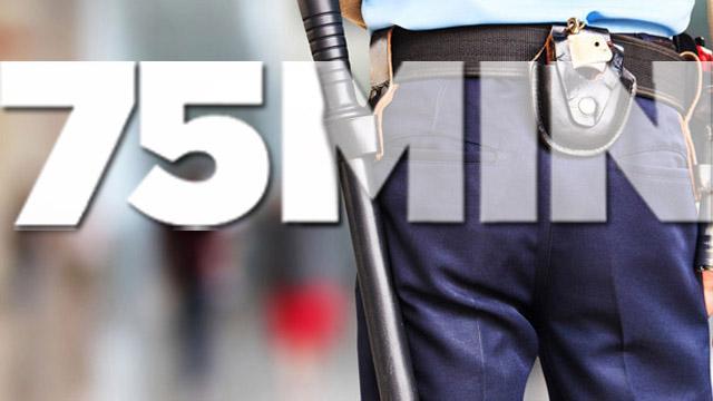 75 Minutos: Vigilante